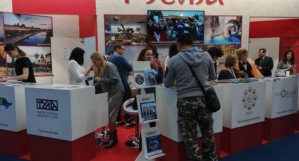 Beogradski sajam turizma: Rusko-srpsko versko jedinstvo