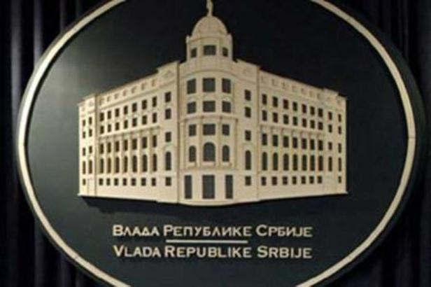 Vlada usvojila Predlog zakona o budžetu