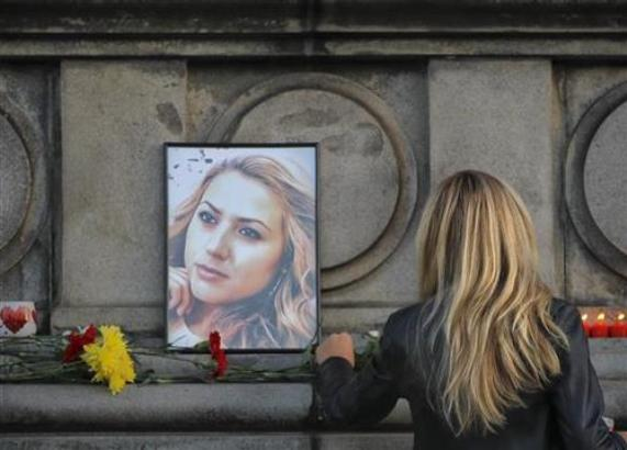 Nemačka izručila Bugarskoj osumnjičenog za ubistvo novinarke