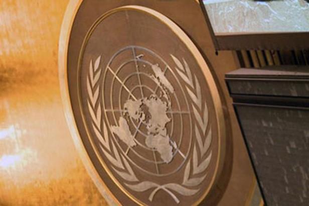 Izgorele dve kancelarije Misije Srbije pri UN