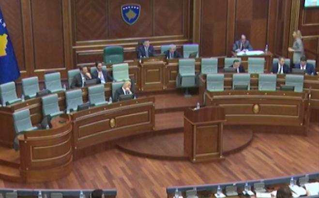 KK: Kosovski parlament sutra o rezoluciji i zakonu o dijalogu