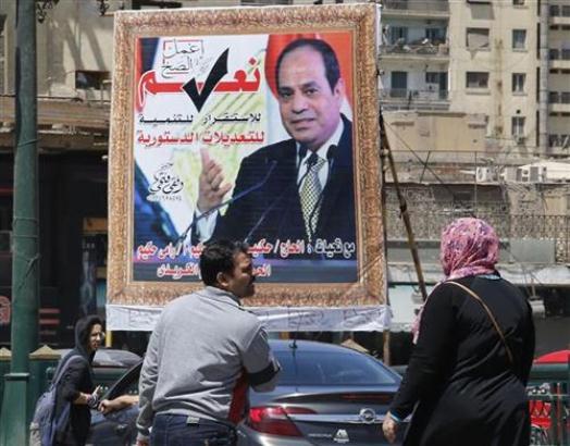Egipat: Počeo referendum o izmenama ustava
