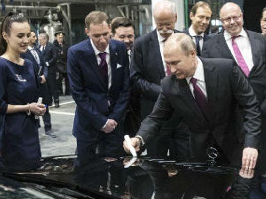 Putin otvorio