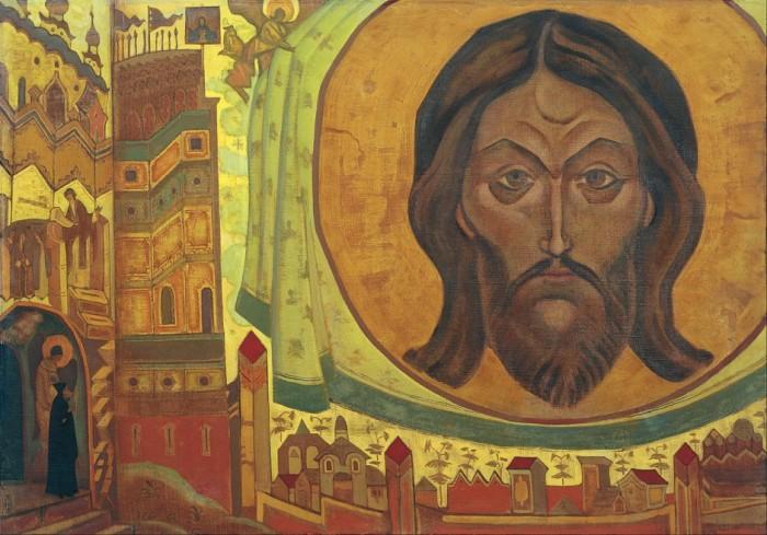 Rusi nama stranicu Jevanđelja, mi njima slike Reriha