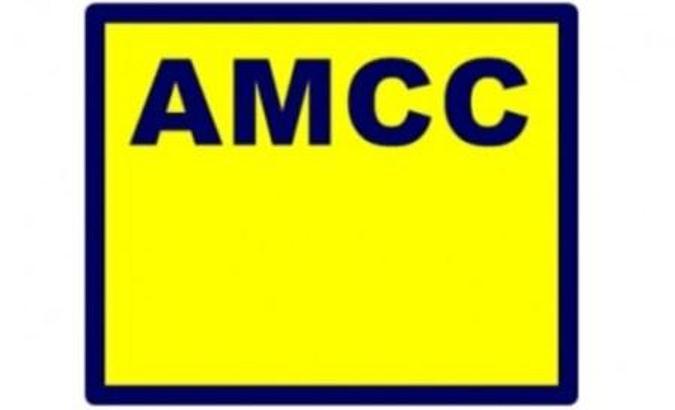 AMSS: Saobraćaj usporen zbog zimskih uslova