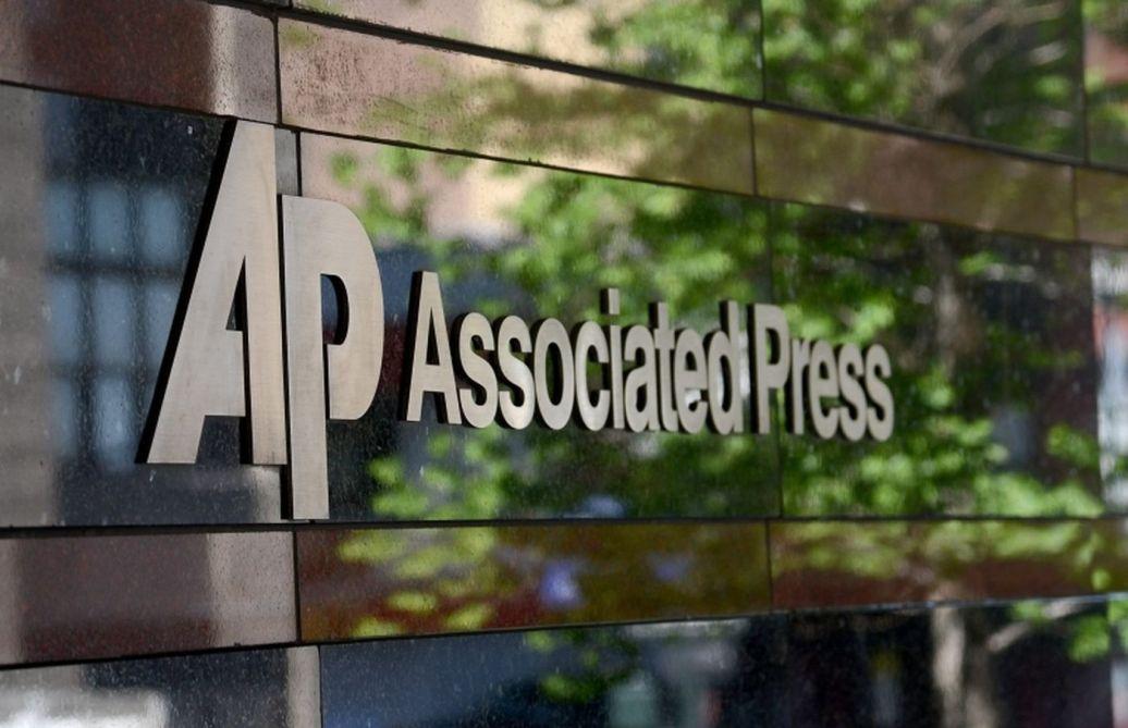 AP:  Odmazda Prištine zbog Interpola