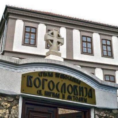 "Promocija knjige ""Kralj Petar Prvi u Prizrenu"""