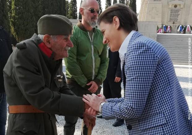 Premijerka Brnabić posetila Zejtinlik