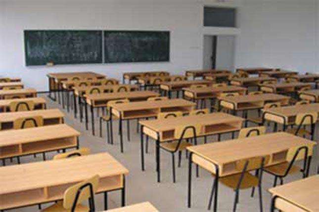 Produžen raspust i za đake u Prijepolju