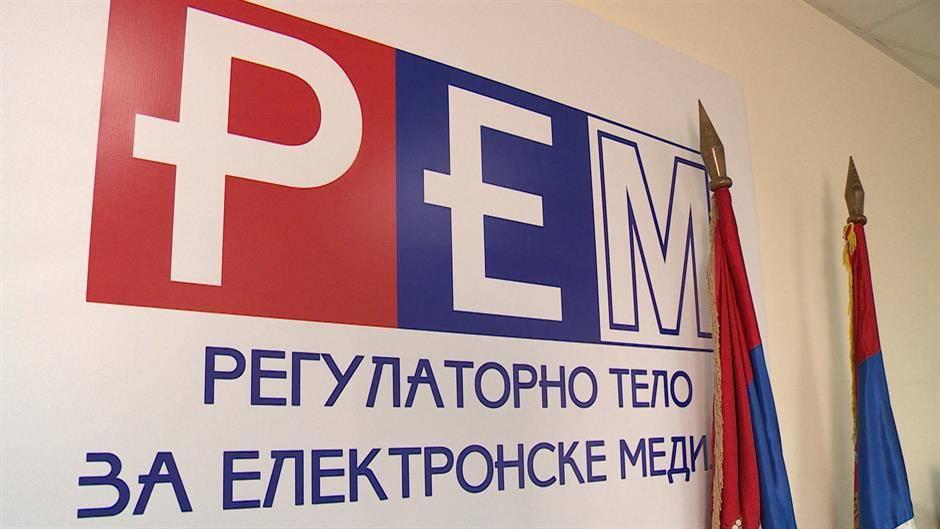 REM pokrenuo prekršajni postupak protiv SBB