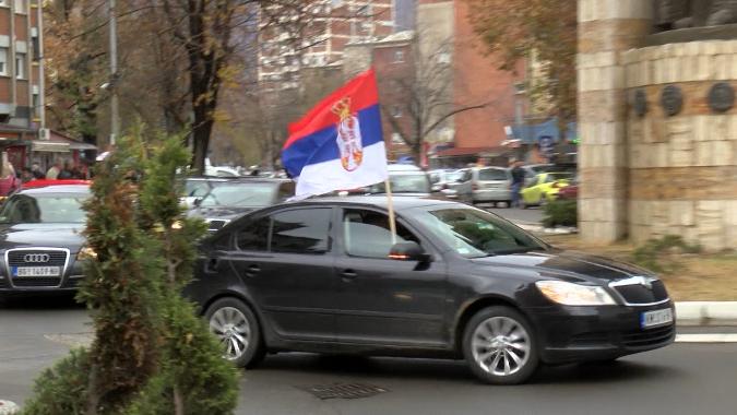 Slavlje u Kosovskoj Mitrovici