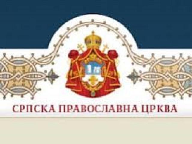 Srpska crkva neće priznati ukrajinske raskolnike