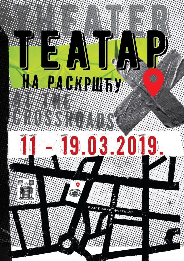 Novi pozorišni festival u Nišu okuplja teatre iz regiona