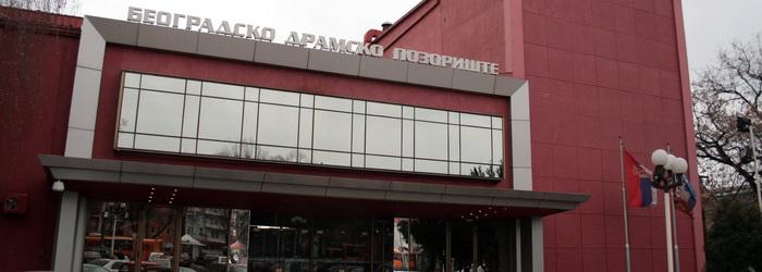 Beogradsko dramsko pozorište obeležilo svoj Dan