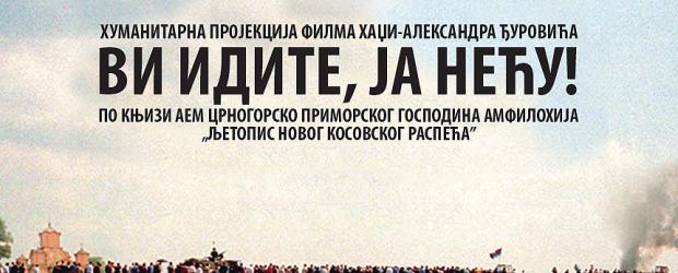 """Humanitarna akcija """"Bioskop iz bloka"""" sutra u Kosovskoj Mitrovici"""
