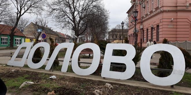 Policija pretresla kuće u Dolovu zbog simbola