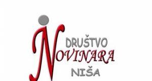 Društvo novinara Niša: Novinari ne smeju da budu ničije mete