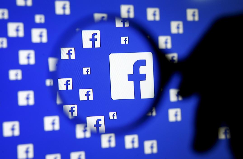 Fejsbuk uklonio lažne naloge sa Kosova