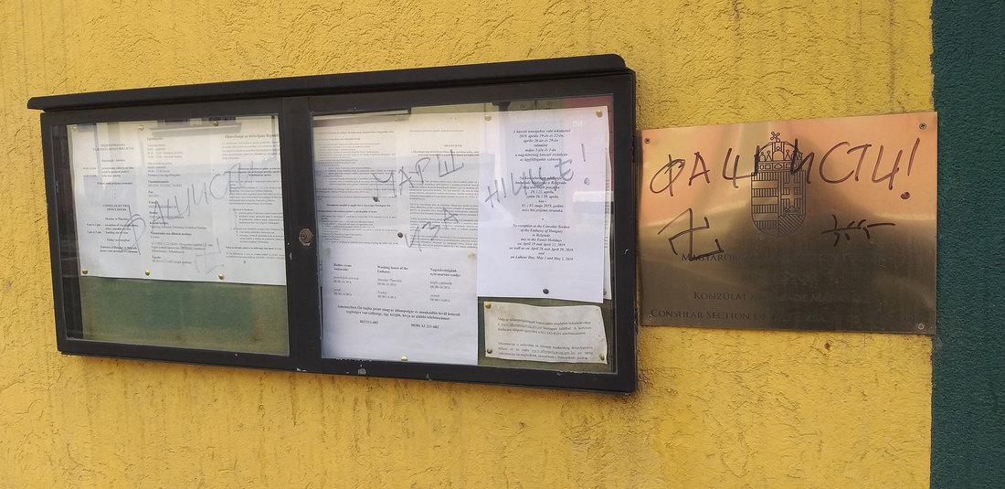 Uvredljivi grafiti na Ambasadi Mađarske u Beogradu