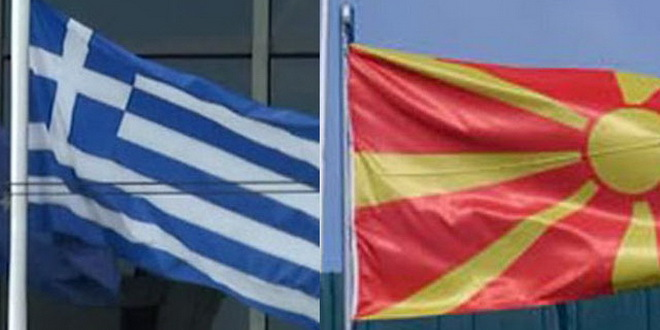 """Atina želi da obavesti """"svakog građanina"""" o sporazumu sa Skopljem"""