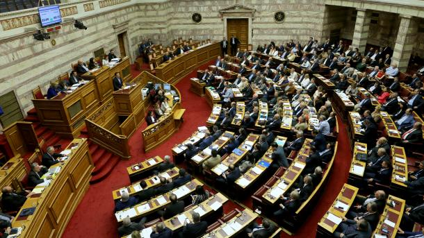 Prespanski sporazum u ponedeljak u grčkom parlamentu