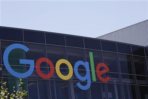 Problem s Googlom tehničke prirode, uskoro će biti rešen