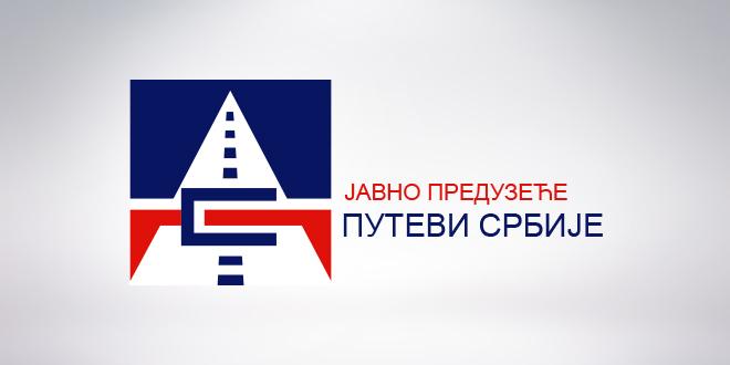 """JP """"Putevi Srbije"""