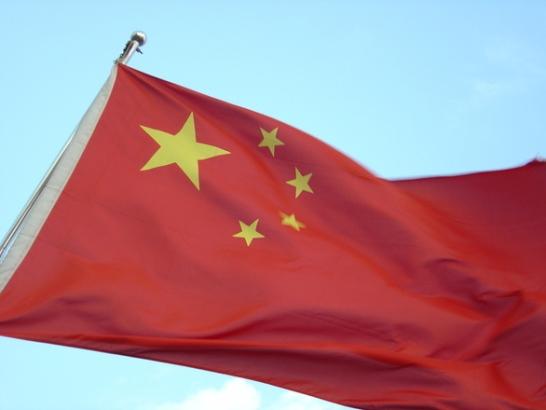 Kina protiv povlačenja SAD iz