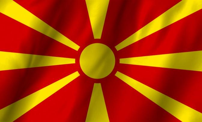 Ujedinjena makedonska dijaspora za sutra najavila protest