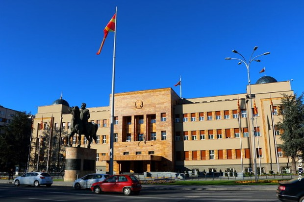 Potvrđene kandidature za predsednika Severne Makedonije