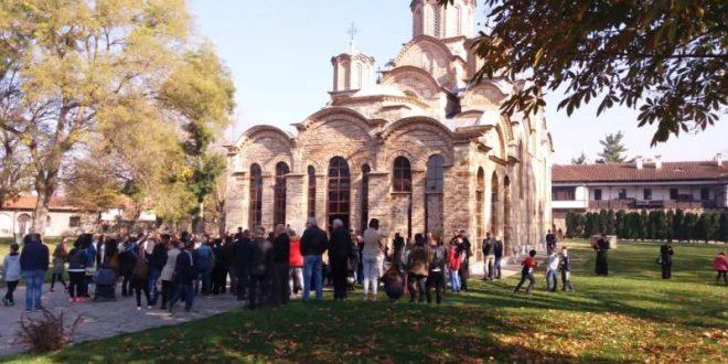 U manastiru Gračanica  obeležena ktitorska slava