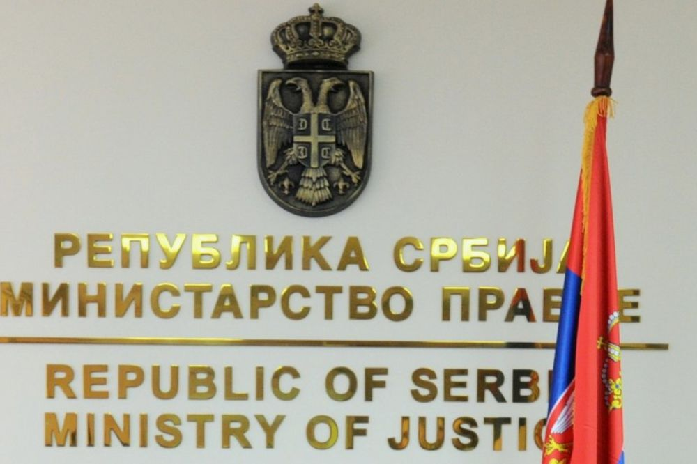 Ministarstvo pravde nagrađeno za razvoj informatike u 2018.