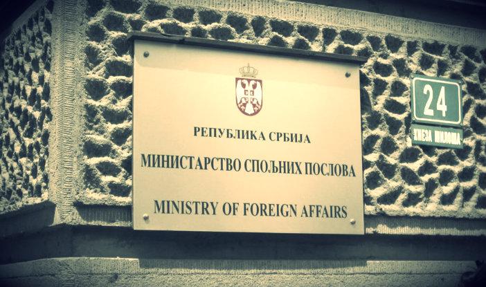 MSP: Srbija najodlučnije osuđuje teroristički napad u Indiji
