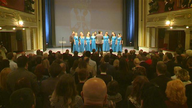 Održana svečana akademija povodom 50 godina FPN-a