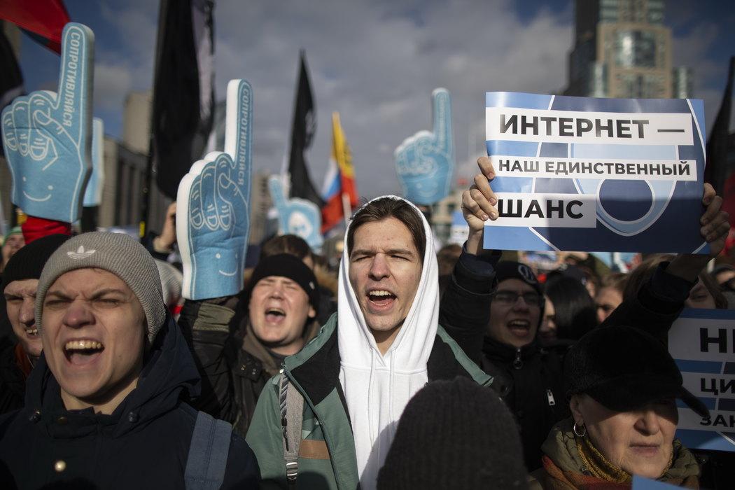Moskva: Protest protiv zakona o internetu