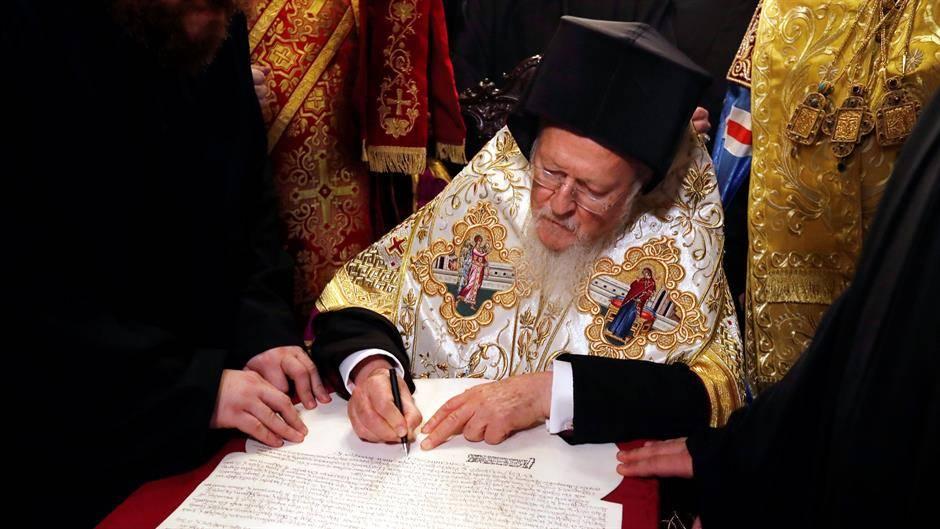 Patrijarh Vartolomej: Vaseljenska patrijaršija ne namerava da izmeni Ustav SPC
