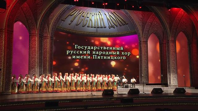 Obeleženo 85 godina Ruskog doma u Srbiji