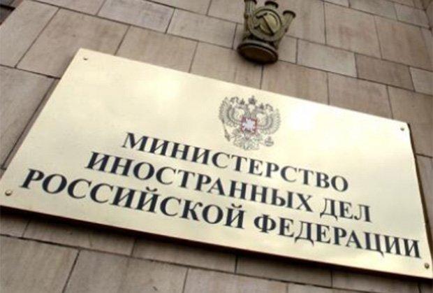 Moskva: Bombardovanje Jugoslavije od strane NATO-a potkopalo mehanizme osiguranja mira u Evropi