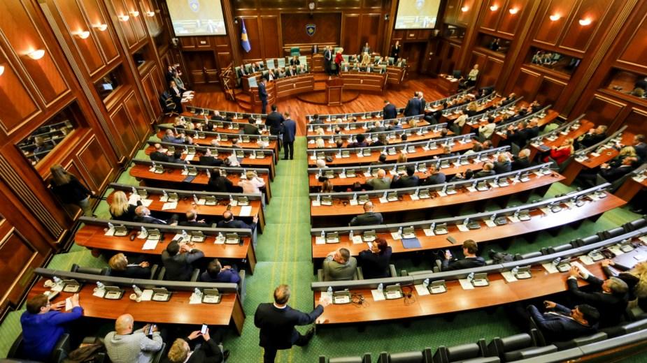 Nova kaznena politika Kosova