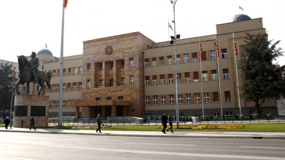 Sobranje usvojilo Zakon o amnestiji