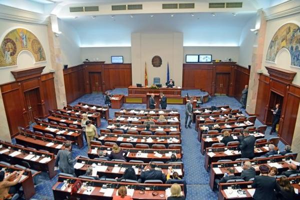 Skupština Makedonije dvotrećinskom većinom usvojila odluku za početak ustavnih izmena