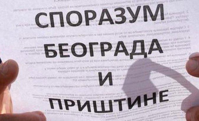 Vilson: Istorijska prilika za normalizaciju odnosa Beograda i Prištine
