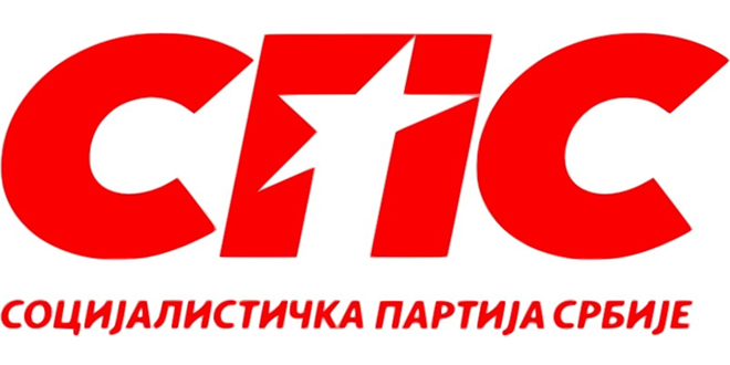 Dačić: SPS predala liste, ne plaši se izbora i provere