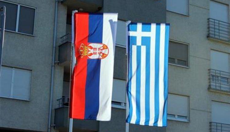 Memorandum o saradnji socijalno-ekonomskih saveta Srbije i Grčke