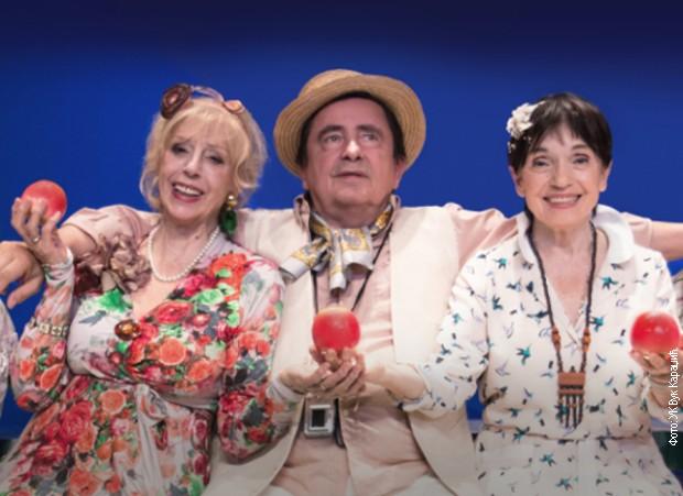 Beogradska pozorišna predstava nagrađena u Rusiji