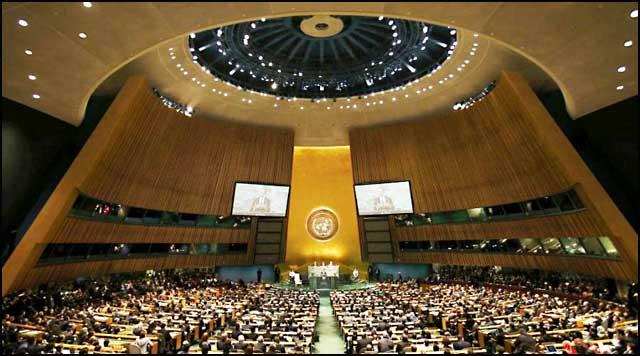 Rezolucija UN protiv militarizacije Krima