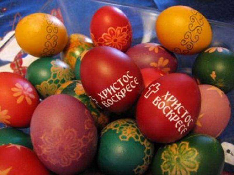 Čestitke povodom Uskrsa