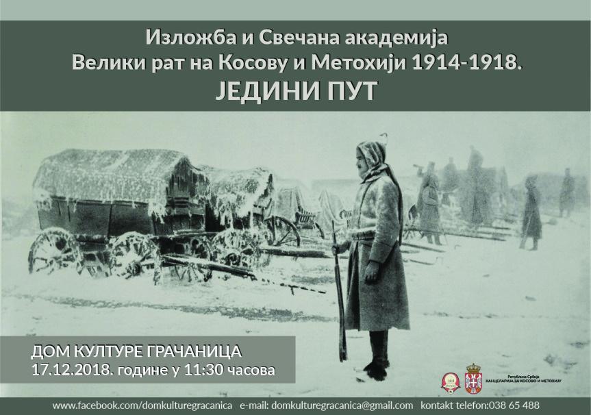 U Gračanici obeležena stota godišnjica oslobođenja nakon velikog rata 1914-1918