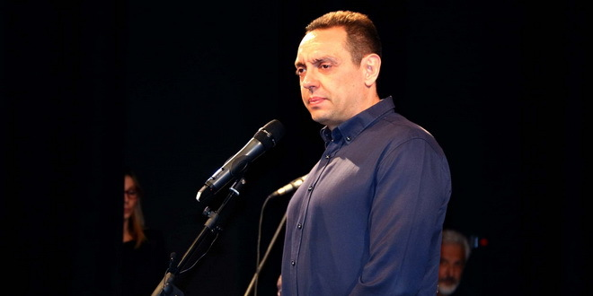 Ministru Vulinu dodeljeno specijalno priznanje AMS S