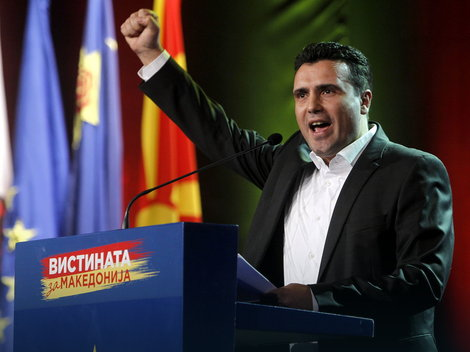 Zaev: Ne planira se zakon o opštoj amnestiji